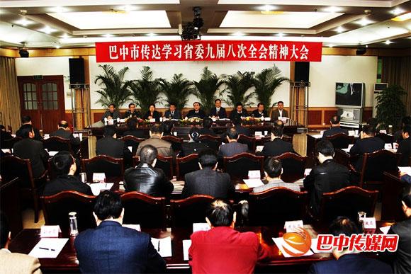 财政收入_河南郑州财政金融学院_一般财政预算收入